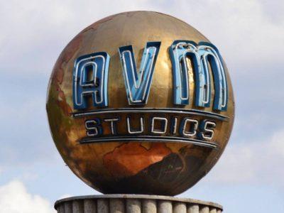 AVM Studios